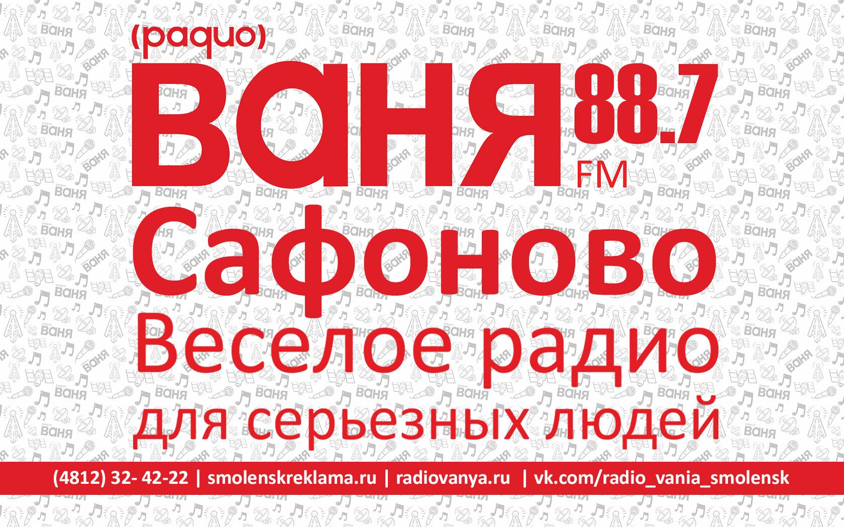 radio хит fm  Популярные песни